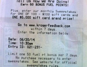 kroger feedback survey coupon